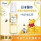 多芬 日本植萃 蜂蜜柔亮 安瓶精華護髮油 100ML (維尼款) product thumbnail 1