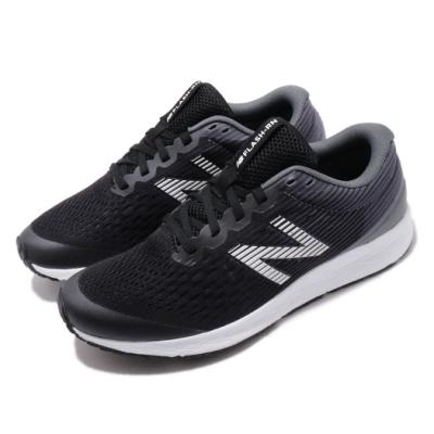 New Balance 慢跑鞋 Flash RN Wide 寬楦 女 輕量 透氣 舒適 避震 黑 白 WFLSHLK4D