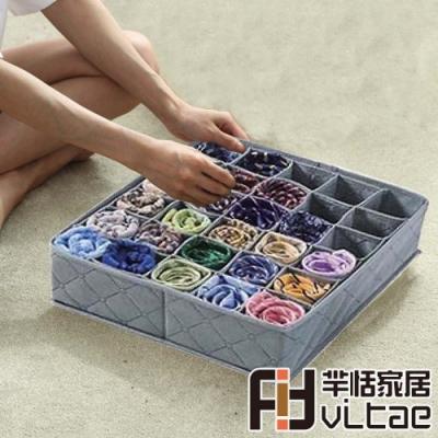 Fit Vitae羋恬家居 竹炭纖維內衣/褲襪配件收納盒(30格)