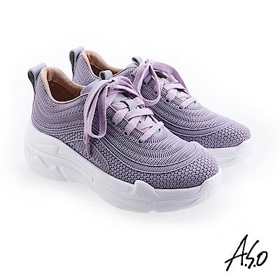 A.S.O 輕量抗震 個性時尚休閒鞋 淺紫