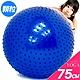 按摩顆粒75CM瑜珈球 (抗力球30吋韻律球帶刺瑜伽球/刺蝟球彈力球健身球/刺球感統球平衡球充氣球大龍球/按摩大球復健球體操球/普拉提球彼拉提斯球) product thumbnail 1