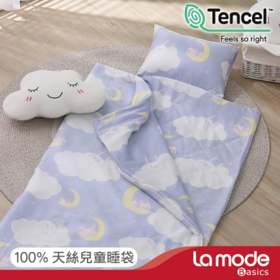 La mode寢飾 喵咪星球100%萊賽爾天絲兒童睡袋