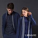 L'ARMURE 男女共款 WoolMiracle 羊毛混紡開襟罩衫 (麻花藍)