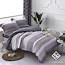 COOZICASA都市密碼 加大四件式吸濕排汗天絲兩用被床包組