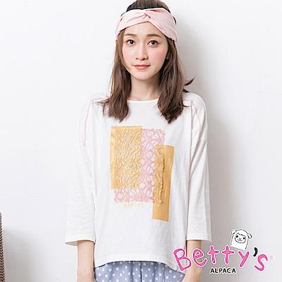 betty's貝蒂思 復古風蕾絲造型上衣(白色)
