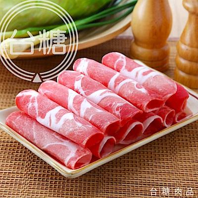 台糖梅花肉片6盒組(300g/盒)