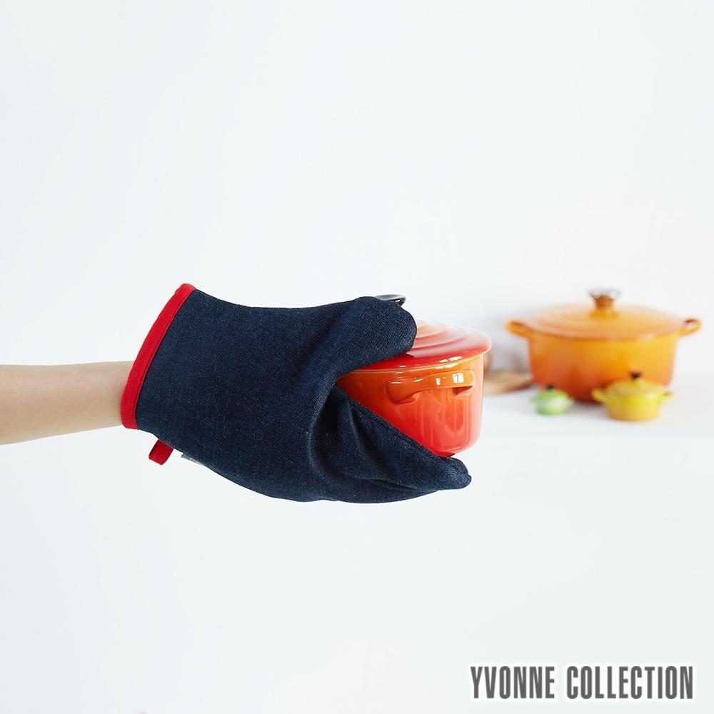 YVONNE COLLECTION 牛仔布隔熱手套-深丈青