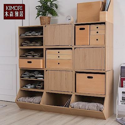木森雅居 S-Cabinet可堆疊置物櫃/書櫃-42x28.2x27.6cm