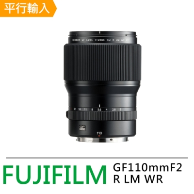 FUJIFILM GF110mmF2 R LM WR 中長焦定焦鏡頭*(平輸)
