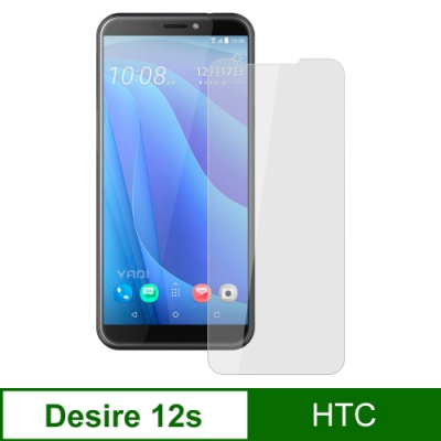 【YADI】宏達電 HTC Desire 12s/5.7吋/鋼化玻璃保護貼/全膠/二次強化