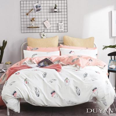 DUYAN竹漾-100%精梳棉/200織-雙人四件式舖棉兩用被床包組-波西米亞羽毛 台灣製
