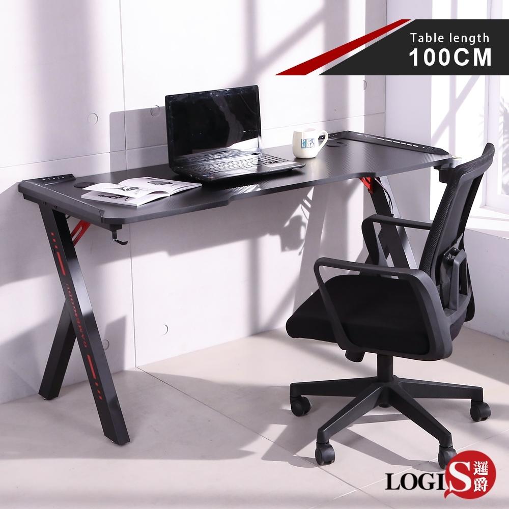 LOGIS  星海特工碳纖桌面電競桌-100CM 工作桌 遊戲桌 辦公桌  書桌