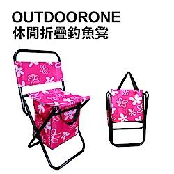 OUTDOORONE 休閒折疊釣魚凳 戶外折疊烤肉椅 手提童軍椅小椅凳 背包椅