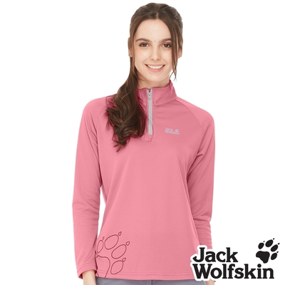 【Jack wolfskin 飛狼】女 涼感半高領LOGO長袖T恤『玫粉』