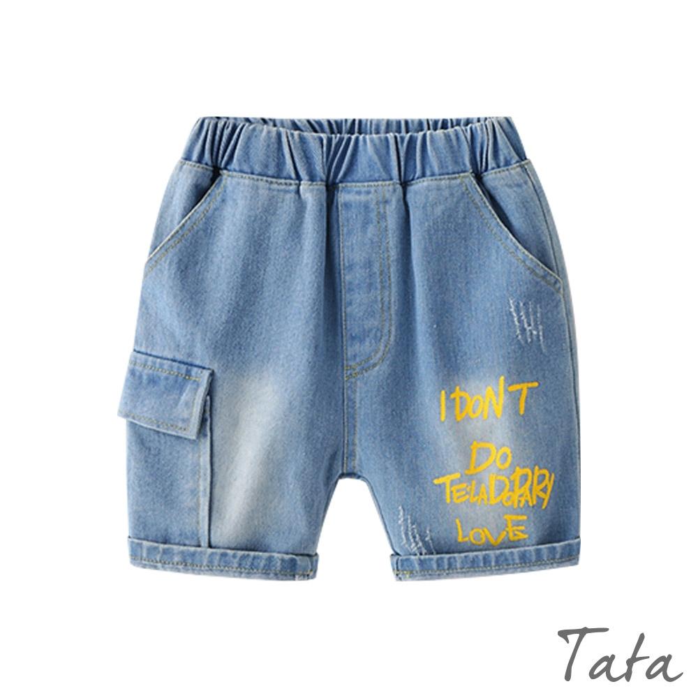 童裝 字母印花刷破感牛仔短褲 TATA KIDS