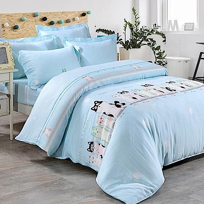 Betrise童趣  加大-3M專利天絲吸濕排汗三件式床包枕套組