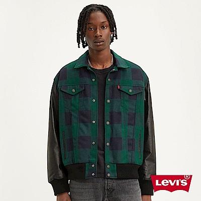 Levis X Justin Timberlake 第3季限量聯名 格紋羊毛外套 皮衣袖拼接
