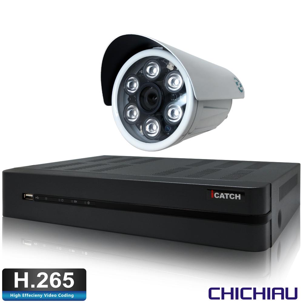 奇巧H.265 4路5MP iCATCH監控主機+SONY 1080P鏡頭*1