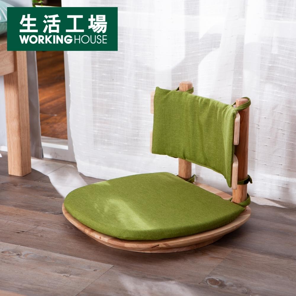 【倒數6%回饋再折100-生活工場】自然簡約生活和室椅