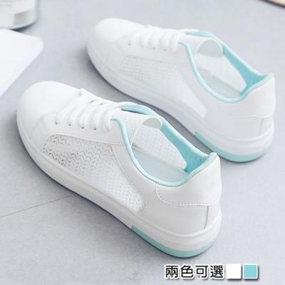 韓國KW美鞋館年度精選簍空清涼小白鞋