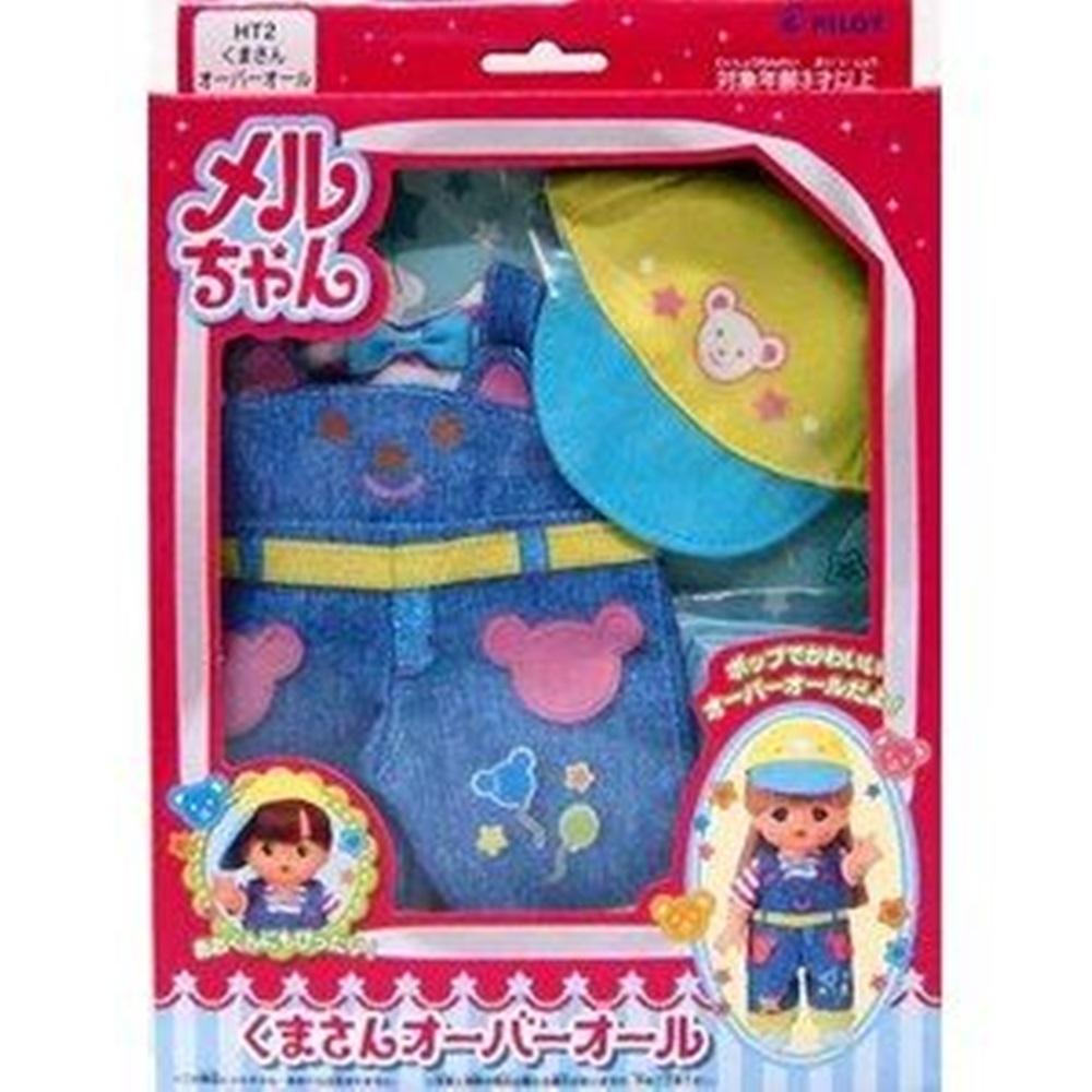 任選日本 小美樂娃娃 小熊修理裝 配件PL51471 (不含娃娃)日本PILOT 原廠公司貨