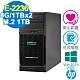 HP ML30 Gen10 伺服器 E-2236/8G/660P 1TB+1TBx2/2019ESS product thumbnail 1