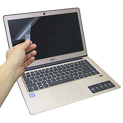 EZstick ACER Swift 3 SF314-51 專用 螢幕保護貼