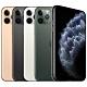 【 福利品】Apple iPhone 11 Pro Max 256G 智慧型手機(拆封/無傷附耳機) product thumbnail 1