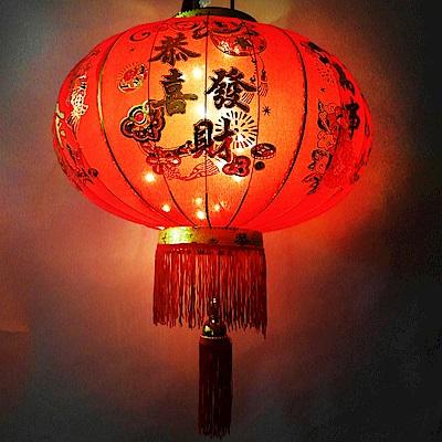 摩達客 農曆春節元宵-100cm萬事如意金線大紅燈籠(單入)+LED50燈插電式燈串暖白光