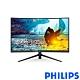 PHILIPS 325M7C 32型2K曲面電競螢幕 product thumbnail 1