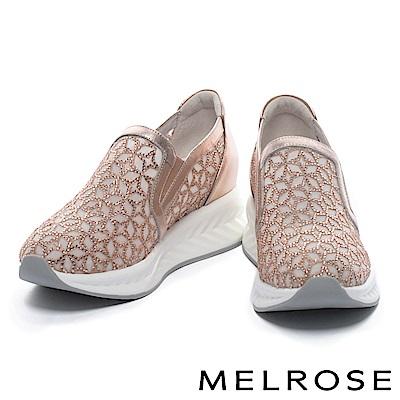 休閒鞋 MELROSE 異材質拼接晶鑽刺繡網布內增高厚底休閒鞋-粉
