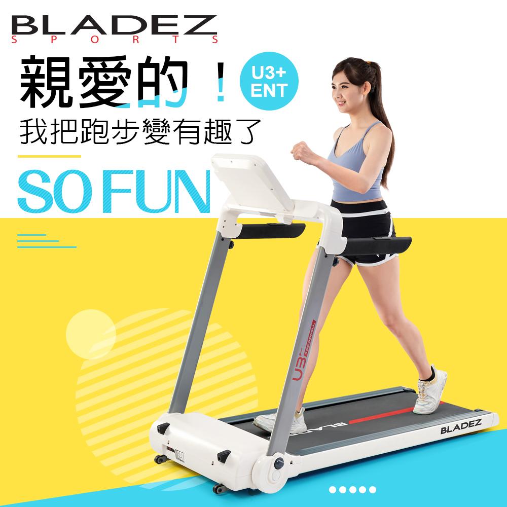 【BLADEZ】U3+ ENT影音全智能跑步機(線上真人課程/10.1吋觸控大螢幕)
