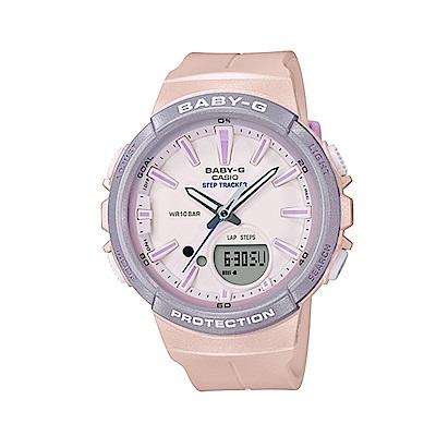 CASIO BABY-G運動熱潮流行腕錶/粉紫/BGS-100SC-4A