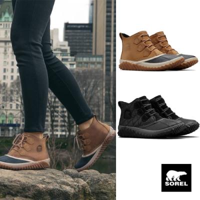 SOREL-女款休閒短靴(兩色可選)