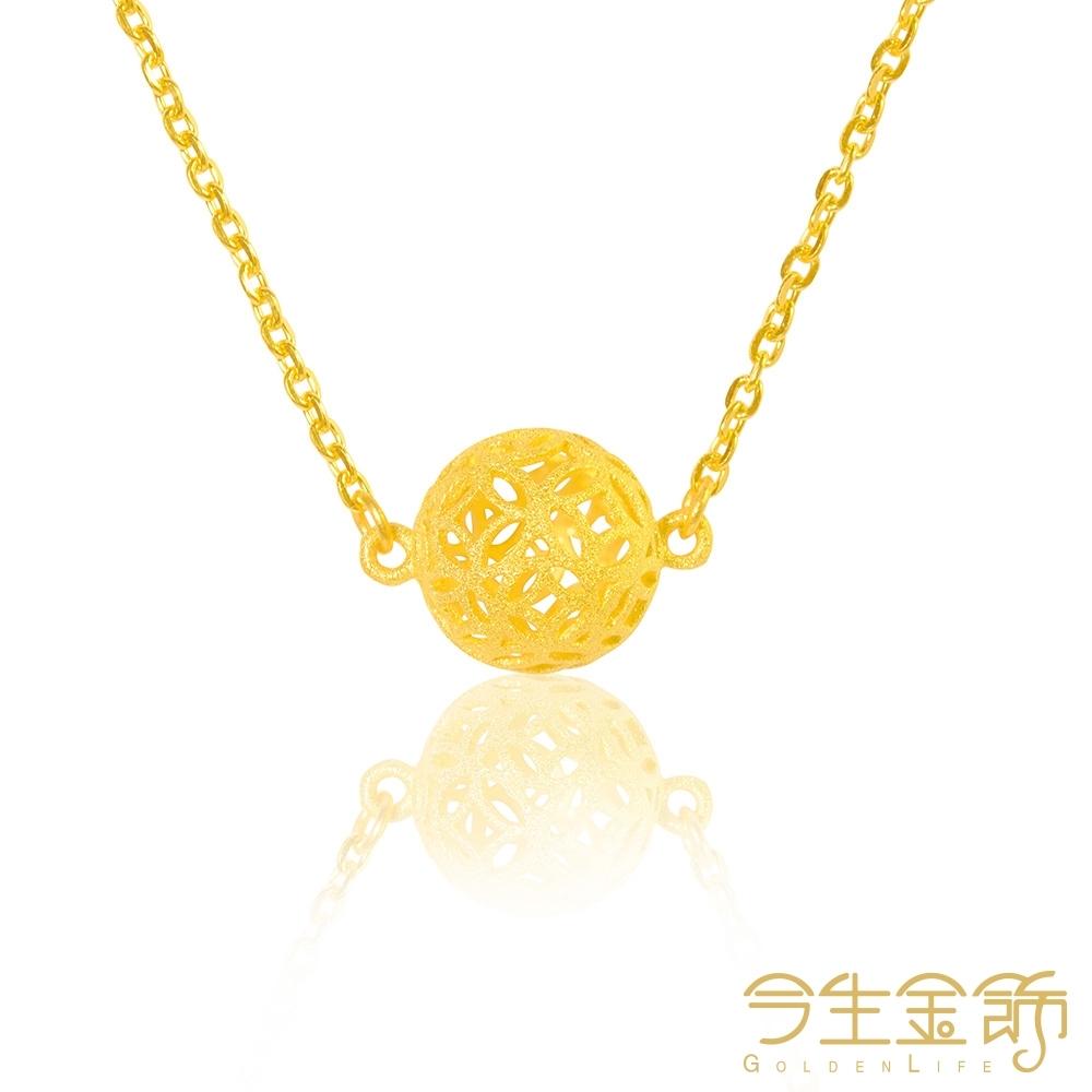 今生金飾 財運源源項鍊 黃金項鍊