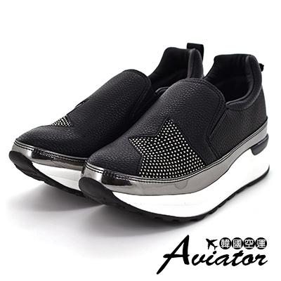 Aviator*韓國空運-正韓製皮革星星水鑽內增高懶人鞋-黑