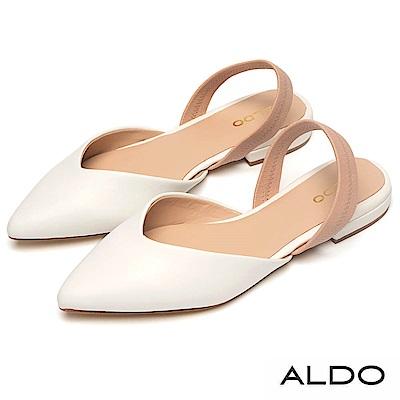 ALDO 原色真皮V字鞋面後拉帶尖頭鞋~清新白色