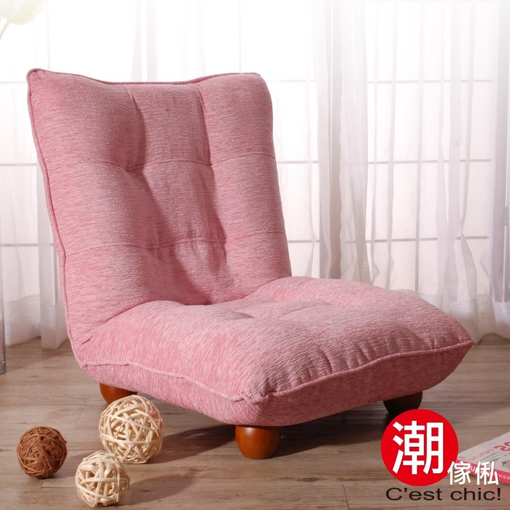 C'est Chic_Kitazawa 北澤(厚)和室椅-14段調節(Pink)
