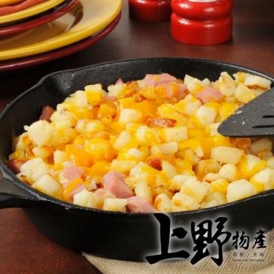 (滿899免運)【上野物產】急凍生鮮馬鈴薯丁(500g土10%/包) x1包