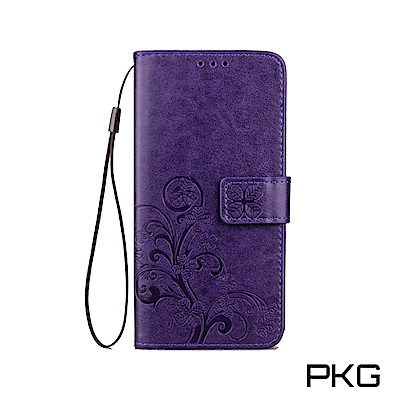 PKG SONY XZ 2  Premium  側翻式皮套-精選皮套系列-幸運草-時尚紫