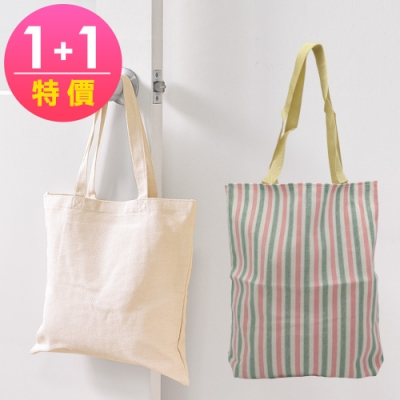 Life淨生活 原色12安厚棉袋+日風彩條手提袋