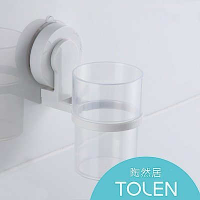Tolen陶然居-強力無痕吸盤-Hyco吸哈扣-不鏽鋼肥皂架