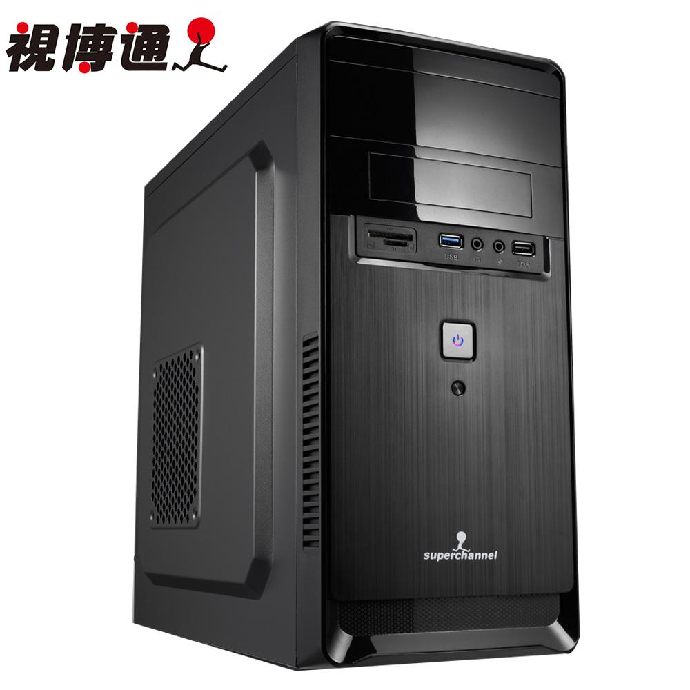 Superchannel 視博通 SD003(B) 小至尊 M-ATX 電腦機殼