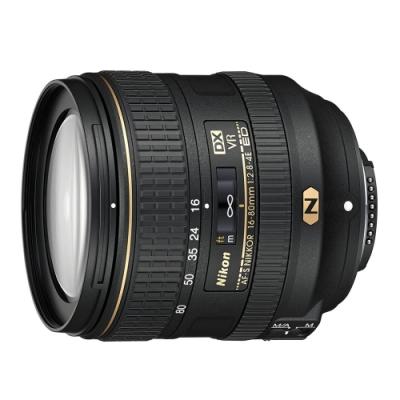 Nikon AF-S DX NIKKOR 16-80mm F2.8-4E ED VR 平輸 彩盒