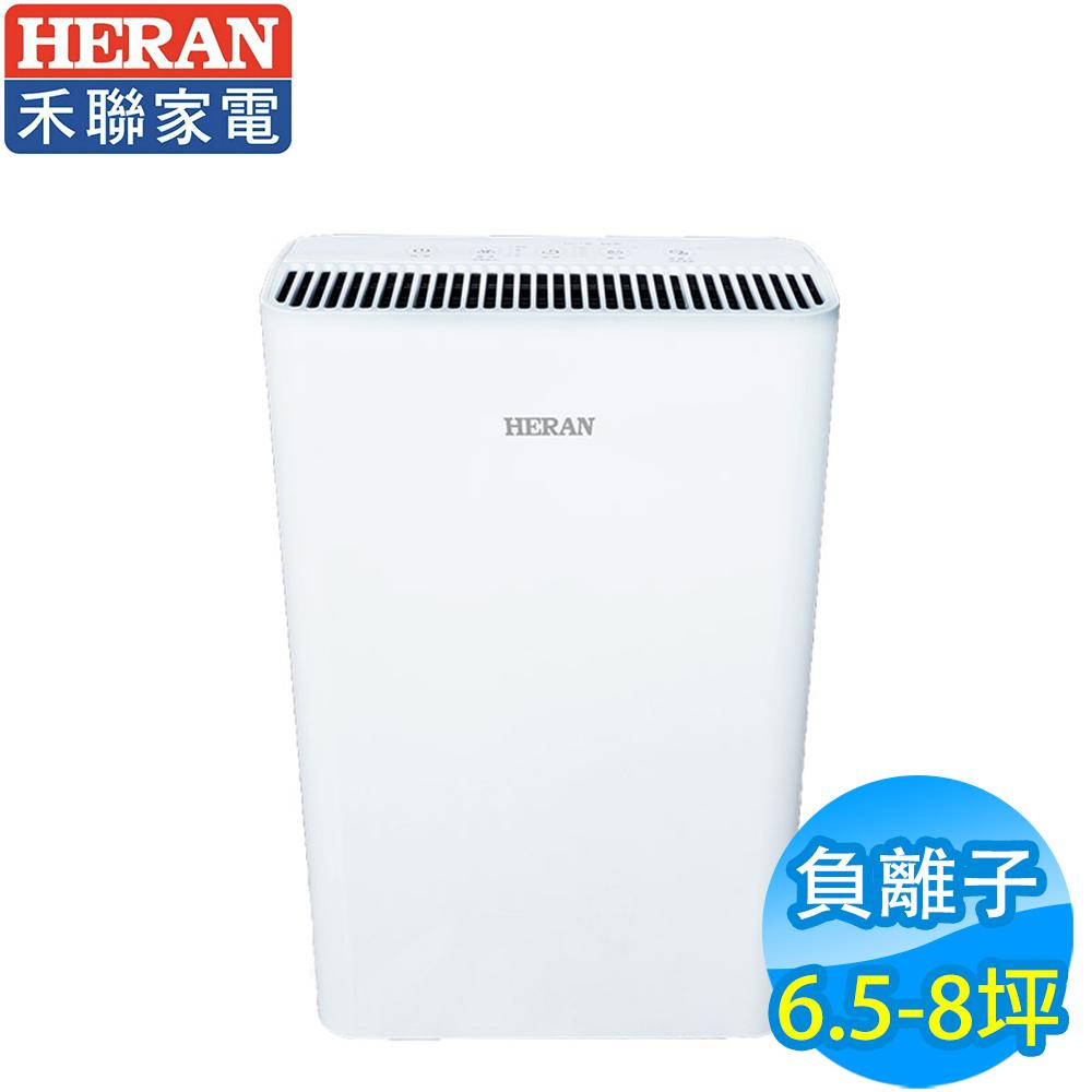 HERAN禾聯 6.5-8坪 光感應負離子空氣清淨機 HAP-230M1