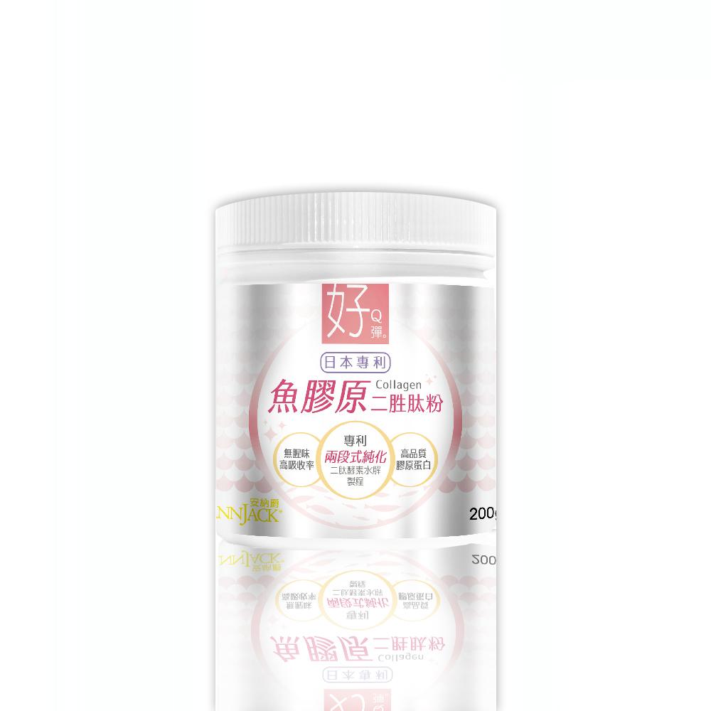 ANNJACK安納爵 好Q彈 日本專利魚膠原二胜肽粉(200g/瓶)