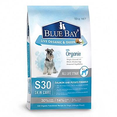【BLUE BAY】S30倍力 抗過敏全犬種配方 鮭魚+甜薯 16kg