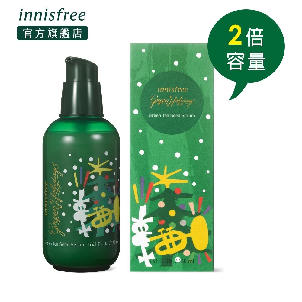 innisfree 2019 綠色聖誕 綠茶籽保濕精華 160ml (2倍容量)