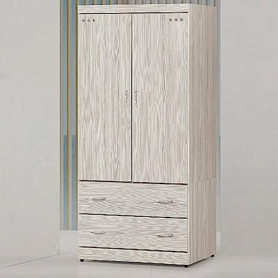 AS-亞特伍德雪松3x6尺衣櫃-81x57x179cm