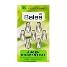Balea芭樂雅 綠茶眼部精華保濕膠囊 7粒裝 12入